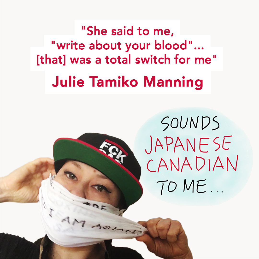 Stories from the Stage 7: Julie Tamiko Manning