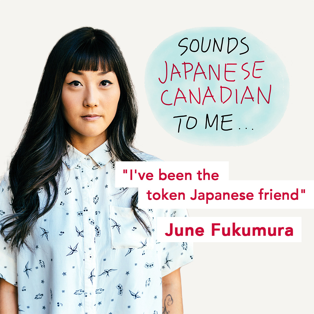 Stories from the Stage 10: June Fukumura