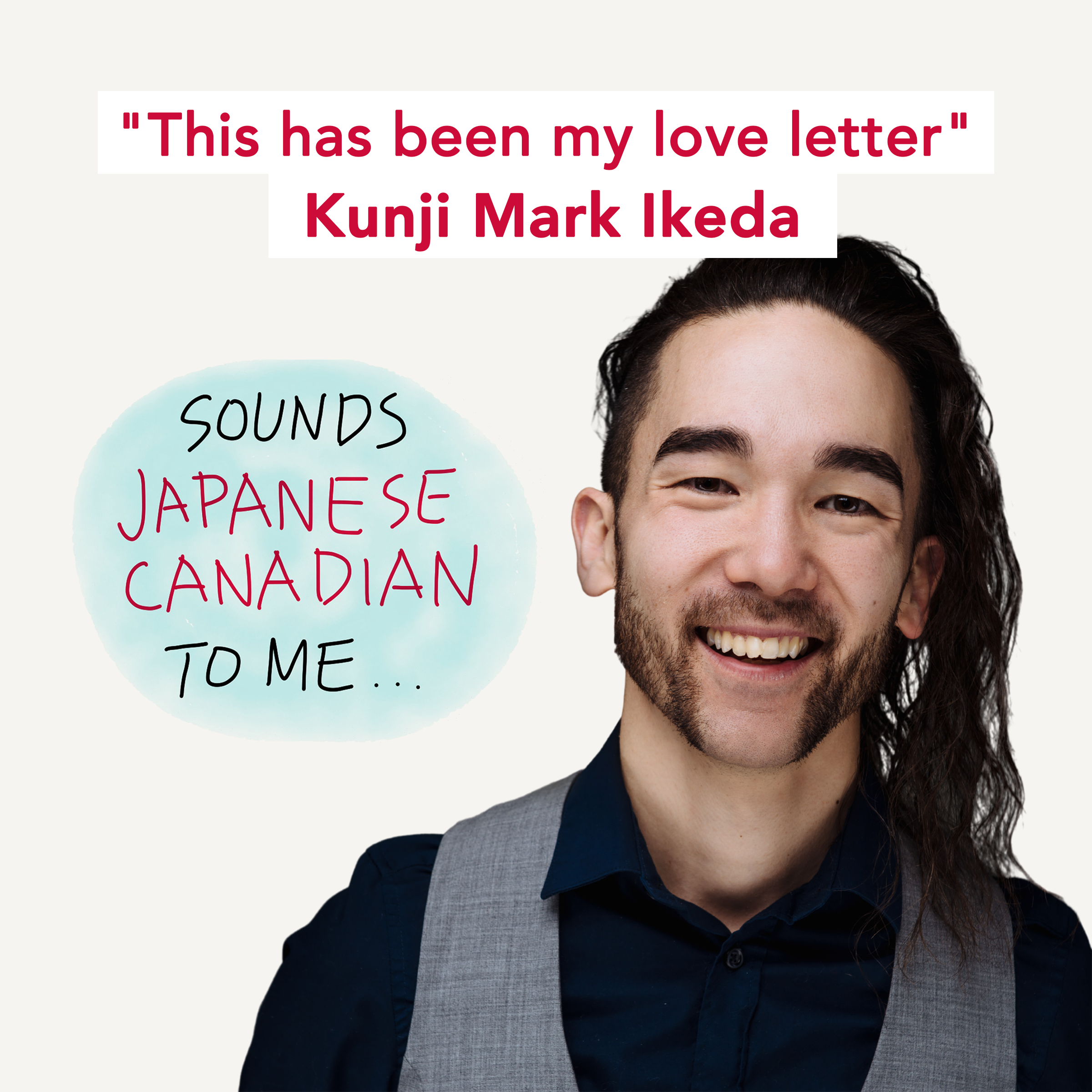 Stories from the Stage finale: Kunji Ikeda