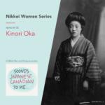 Kinori Oka NNM 2001.28.2.1.4