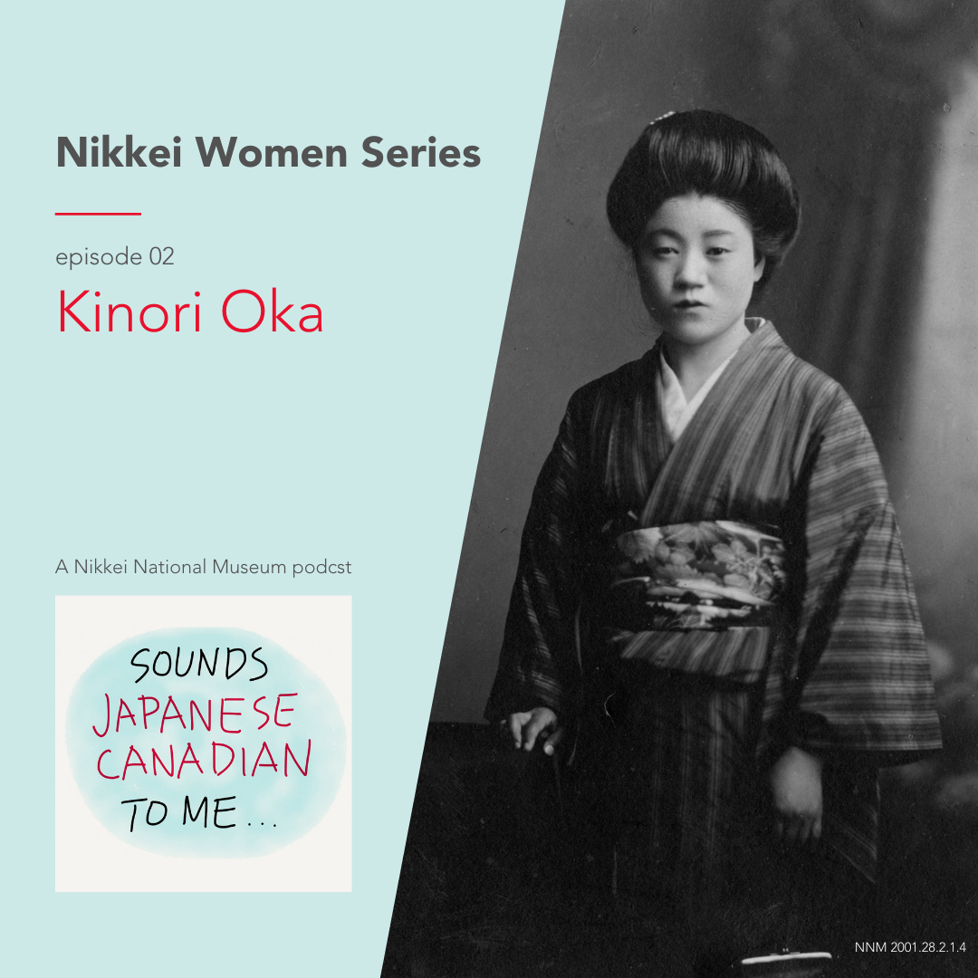 Kinori Oka – Nikkei Women series, episode 2